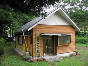 村の公民館