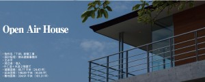 Open Air House